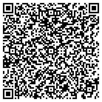 QR-код с контактной информацией организации Ионушас Б.Р., СПД
