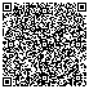 QR-код с контактной информацией организации Авалон МС, ЧП