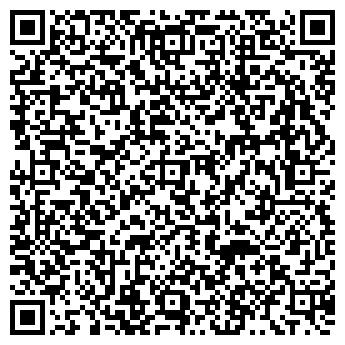 QR-код с контактной информацией организации Авто-Тема, ЧП
