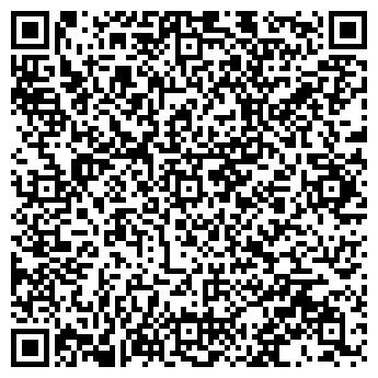 QR-код с контактной информацией организации Далимор, ЧП