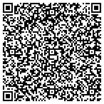 QR-код с контактной информацией организации Автомагазин Кардон, ЧП (CarDon)