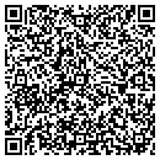 QR-код с контактной информацией организации РОЙТА, ООО