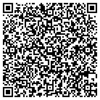 QR-код с контактной информацией организации AutoFriend, ЧП