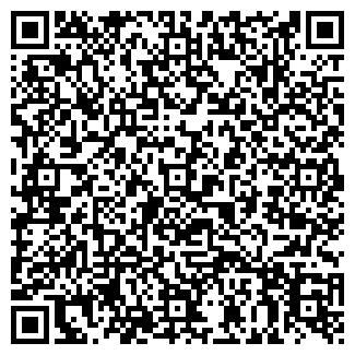 QR-код с контактной информацией организации Купенко, ЧП