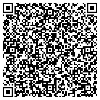 QR-код с контактной информацией организации Орко, ЧП