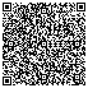 QR-код с контактной информацией организации Дельта Партс, ООО