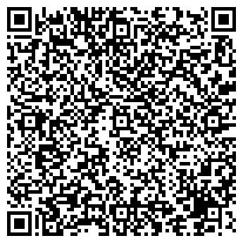 QR-код с контактной информацией организации СЕРВИС-ПЛЮС