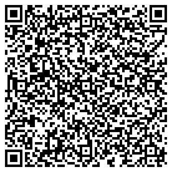 QR-код с контактной информацией организации Мороз А.А,ЧП