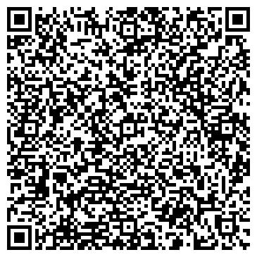 QR-код с контактной информацией организации БИГАЙША ТОРГОВЫЙ ЦЕНТР
