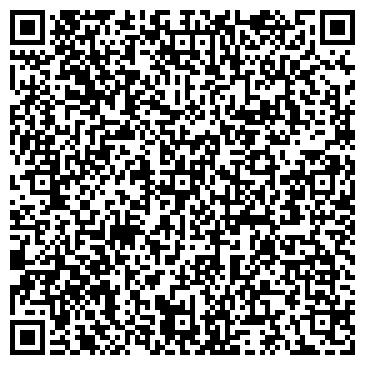 QR-код с контактной информацией организации Вин 17,ООО(Vin17)