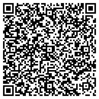 QR-код с контактной информацией организации ТРАКТОРСЕРВИС