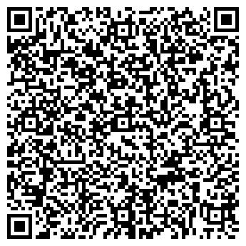 QR-код с контактной информацией организации Карфешен, ООО