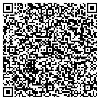 QR-код с контактной информацией организации Карбон Авто, ЧП