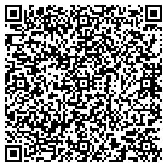 QR-код с контактной информацией организации ТРИПЛЕКС, ЗАО