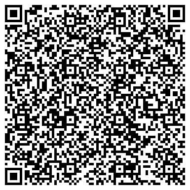QR-код с контактной информацией организации Черниговавтодеталь, ОАО