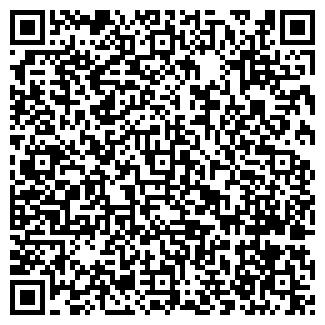 QR-код с контактной информацией организации ТРОНИКА, ООО