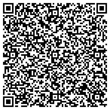 QR-код с контактной информацией организации Киевдар (KievDar) Рыбойчук,СПД