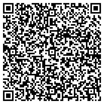 QR-код с контактной информацией организации Сити Франс Сервис, ЧП