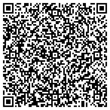 QR-код с контактной информацией организации Каут О.А., ЧП