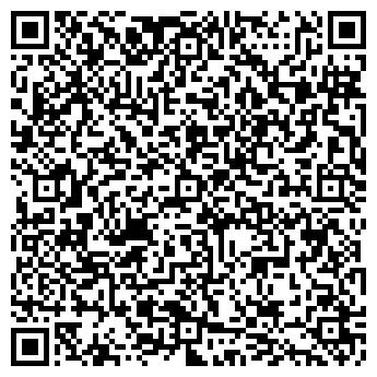 QR-код с контактной информацией организации Киевавтодеталь, ООО