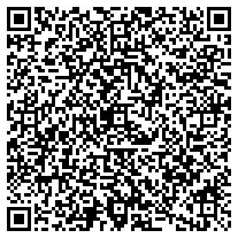QR-код с контактной информацией организации Автогардероб, ООО