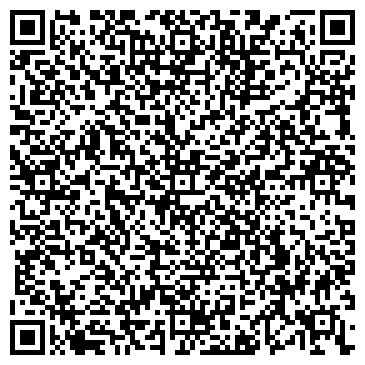 QR-код с контактной информацией организации Чепиль В.Р., СПД