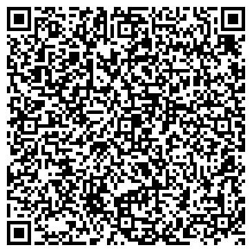 QR-код с контактной информацией организации Автостиль 2011, ООО