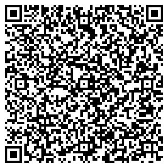 QR-код с контактной информацией организации Интрак, ООО