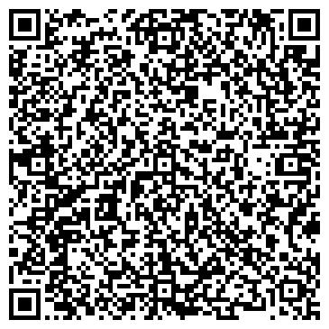 QR-код с контактной информацией организации Южтехцентр, ООО