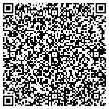 QR-код с контактной информацией организации A-Мега авто,ООО