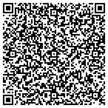 QR-код с контактной информацией организации КремФильтр, ЧП