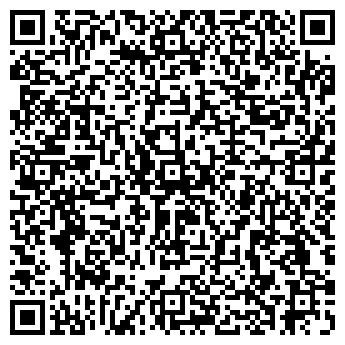 QR-код с контактной информацией организации Карбонус, ООО