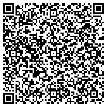 QR-код с контактной информацией организации Тамарян, ЧП