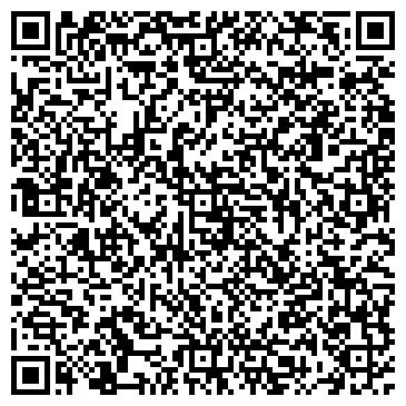 QR-код с контактной информацией организации ТДК Орион, ЧП