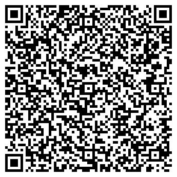 QR-код с контактной информацией организации АВТОКЛАС