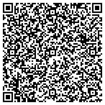 QR-код с контактной информацией организации Стандард Ойл-Запад, ЧП