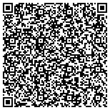 QR-код с контактной информацией организации Интернет магазин Ровеньки, ЧП