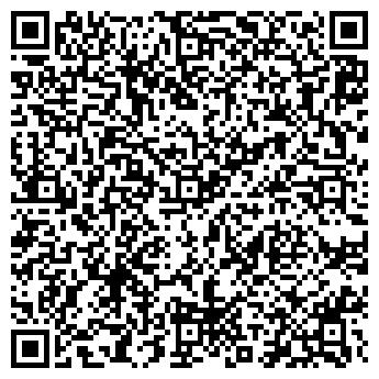 QR-код с контактной информацией организации ООО 1509-СЕРВИС