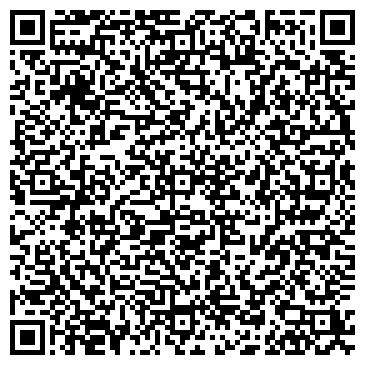 QR-код с контактной информацией организации Донбасс-БелАЗ-Сервис, ООО