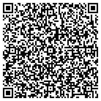 QR-код с контактной информацией организации Автоцентр, ООО (GLOW)