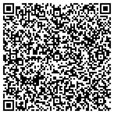 QR-код с контактной информацией организации Обрий, ООО (Автомагазин)