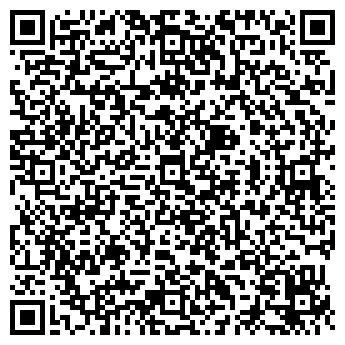 QR-код с контактной информацией организации БИК ТРЕЙД ТОО