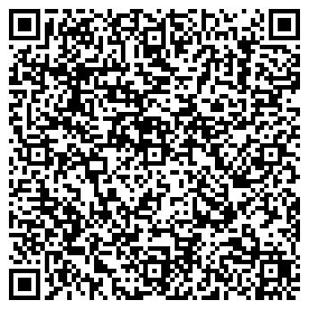 QR-код с контактной информацией организации Монокорта, СПД