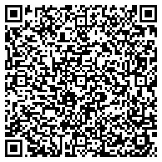 QR-код с контактной информацией организации Коба, ООО