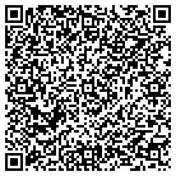 QR-код с контактной информацией организации Палеса, ООО