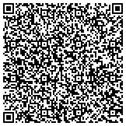 QR-код с контактной информацией организации Goodroad, украинско-российское СП, ООО