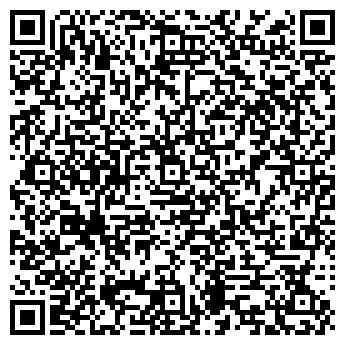 QR-код с контактной информацией организации ТВОЙ СПУТНИК