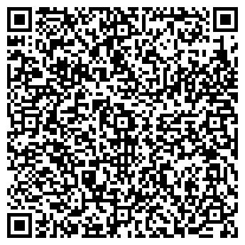 QR-код с контактной информацией организации Автонова Д, ООО