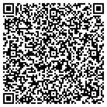 QR-код с контактной информацией организации Мастер-Сервис, ООО