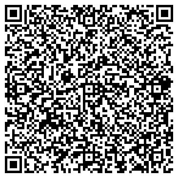 QR-код с контактной информацией организации Бельдий.В.В, ЧП